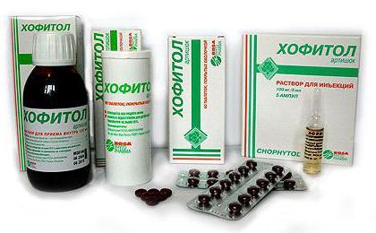 резалют снижает холестерин отзывы
