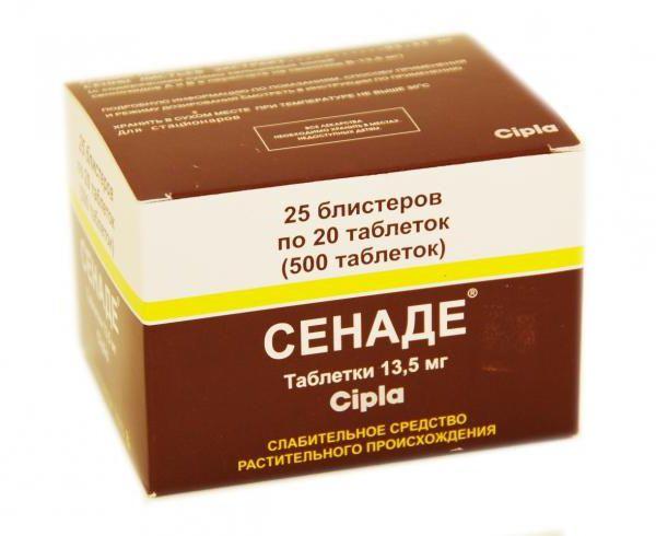 препараты снижающие холестерин в крови фармакология