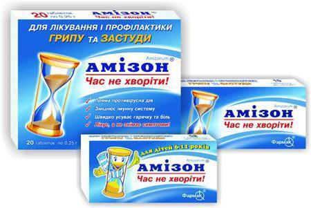 для профилактики гриппа и
