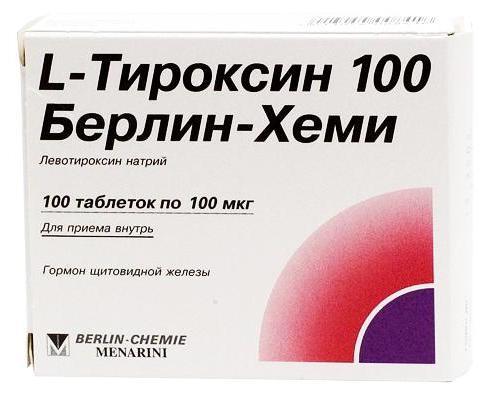 опасна ли киста щитовидной железы