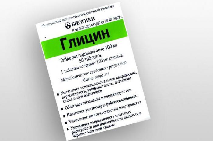 детские препараты от паразитов