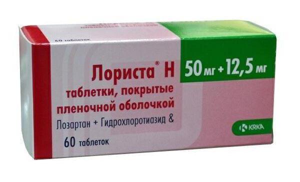 лекарство для снижения уровня холестерина