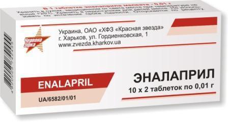 препараты для снижения холестерина в крови цена