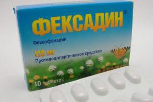 Самый лучший антигистаминный препарат