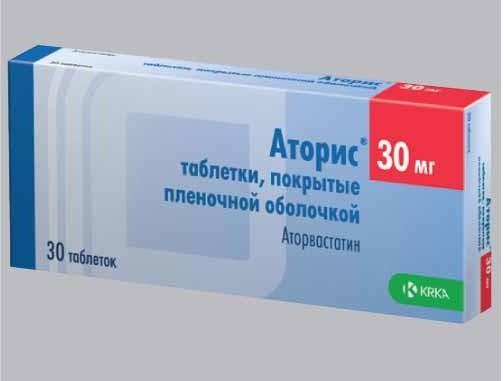 атеросклероз сосудов нижних конечностей медикаментозное лечение