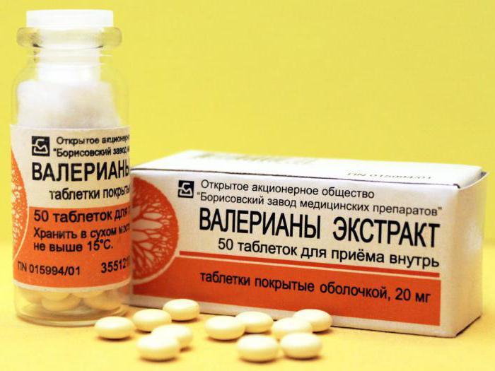 Таблетки от невроза и стресса