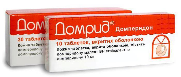 домрид инструкция по применению таблетки