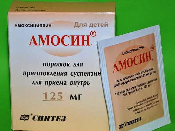 амосин инструкция по применению в таблетках - фото 6