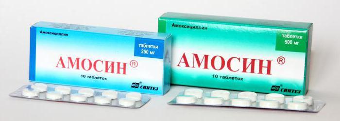 амосин инструкция по применению в таблетках - фото 7
