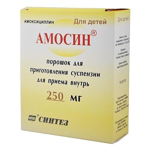 амосин инструкция по применению в таблетках - фото 11