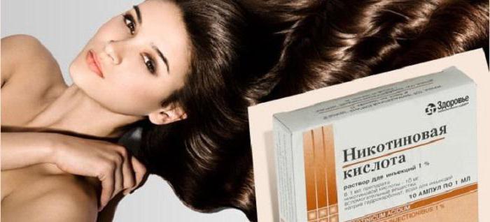 никотиновая кислота в ампулах от выпадения волос