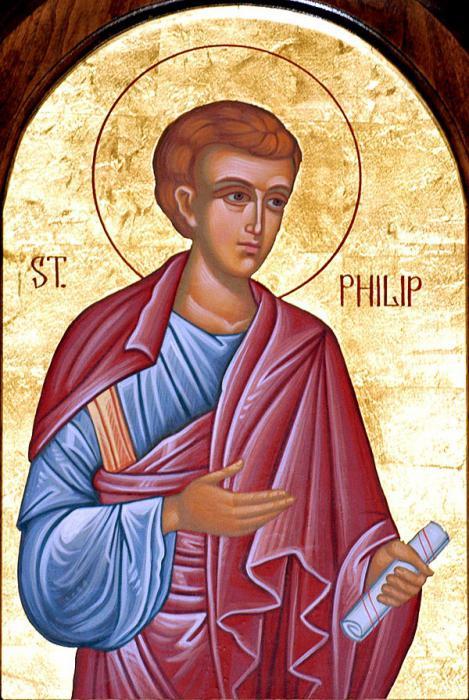 """Résultat de recherche d'images pour """"Филипп Апостол"""""""