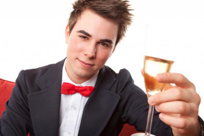 Смешной тост или поздравление на свадьбу