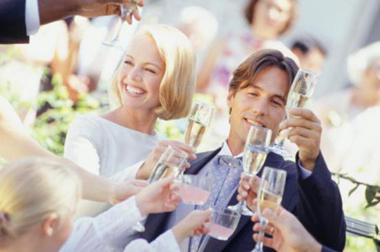 Поздравление на свадьбу в стихах прикольные в 132