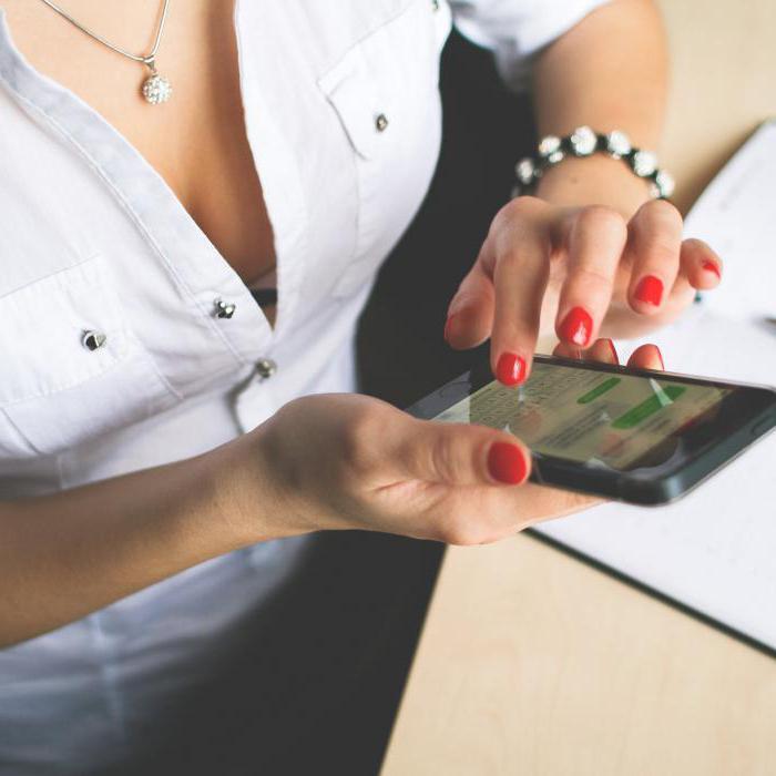 Как возбудить мужчину по СМС? Эротические СМС: примеры
