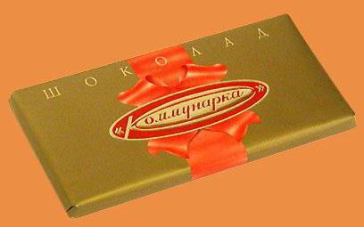 коммунарка шоколад