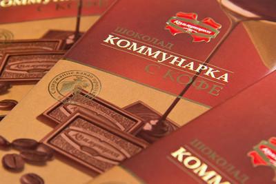 шоколад фабрики коммунарка