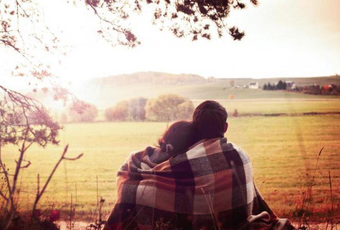 любовные пожелания