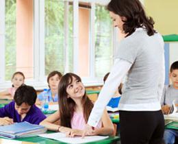 скачать должностная инструкция классного руководителя в школе 2015 - фото 10