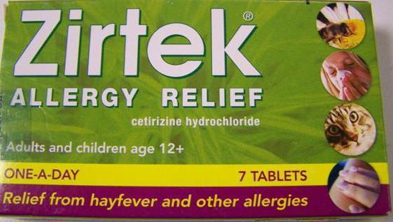 зиртек от аллергии цена