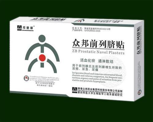 Препарат от простатита в упаковке