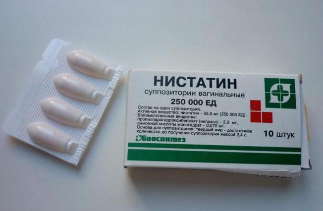 лекарство от молочницы нистатин цена
