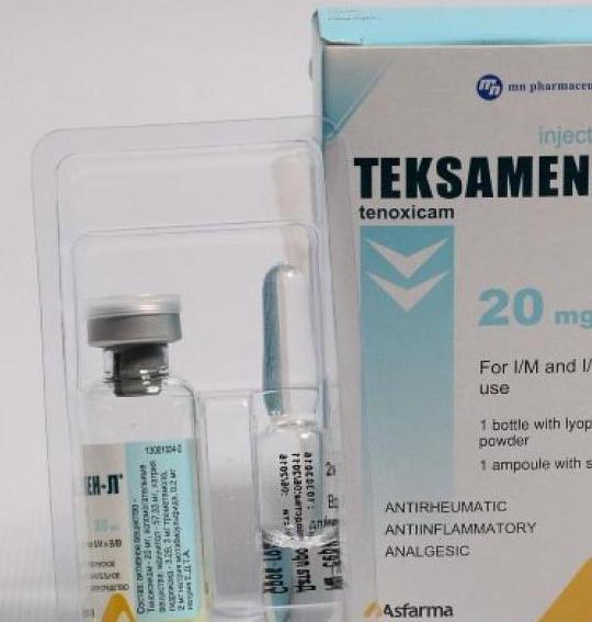 окситен таблетки инструкция - фото 9
