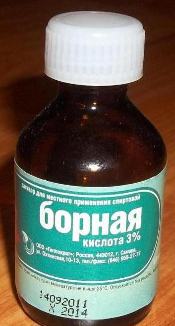 борная кислота рецепт