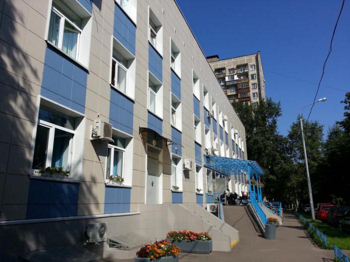 Больница центральная городская ноябрьск