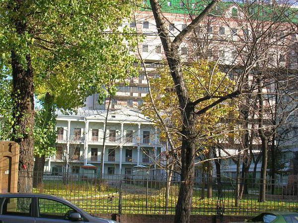 Воскресенск 2 городская больница поликлиника
