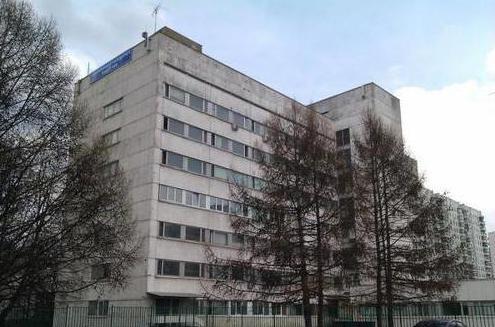 Костромская детская больница за волгой