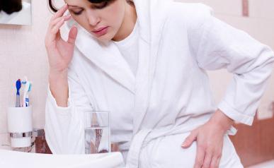 Второй триместр беременности: самочувствие, питание, проблемы