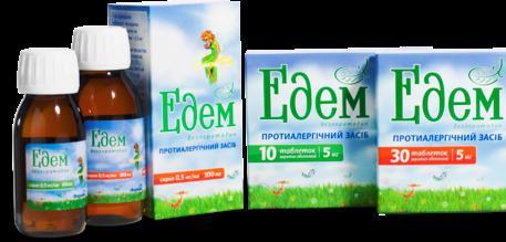 эдем лекарство от аллергии цена