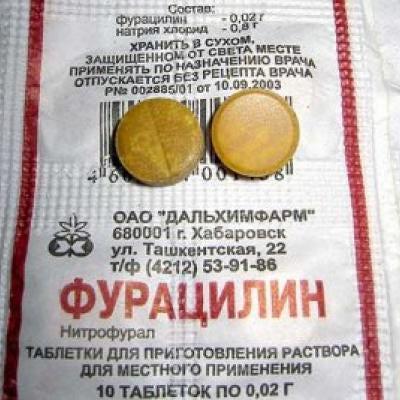 Народный способ лечения фибромы