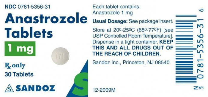 аналоги анастрозола