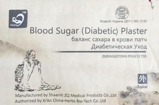 Пластырь от диабета китайский