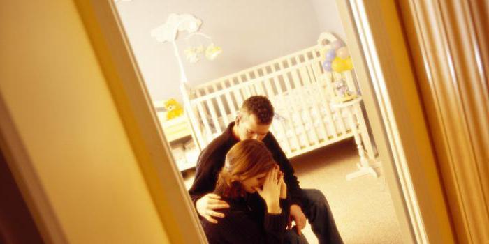 беременность замерла на раннем сроке