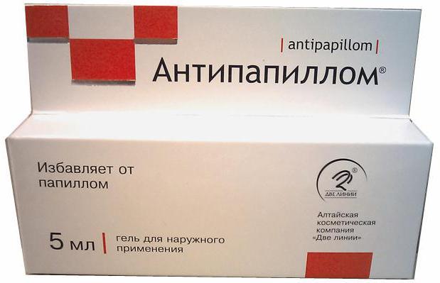 Лекарства с алоэ в домашних условиях