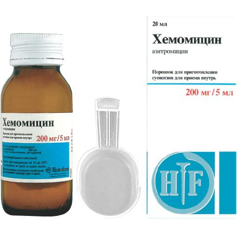 хемомицин 200 суспензия