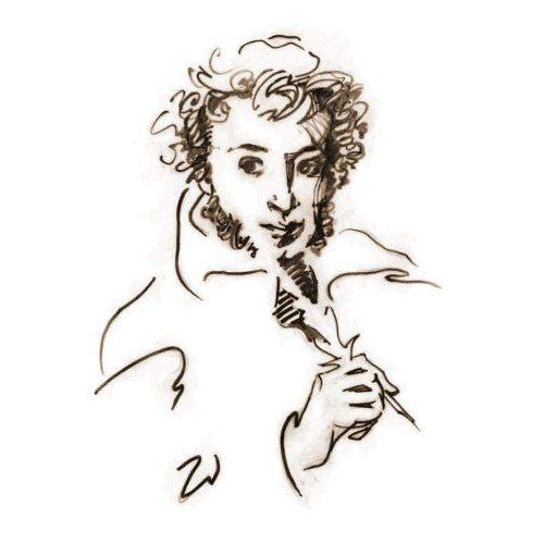 Свободолюбивая лирика пушкина стихи