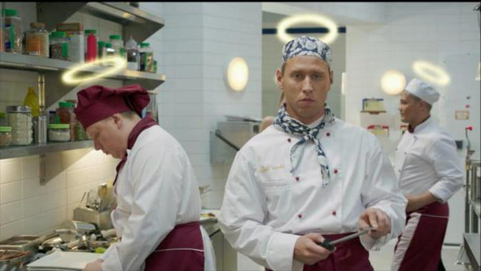 сериал кухня в ролях снимались