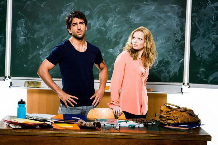 фильм комедия про учителя германия