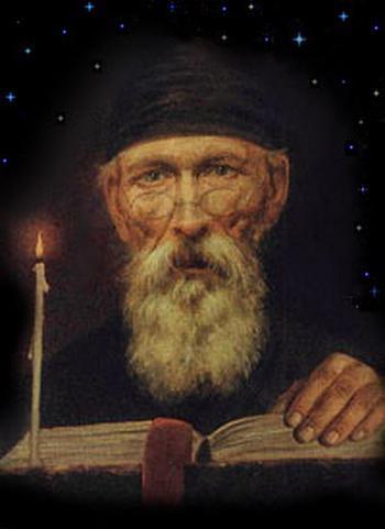авель монах предсказатель