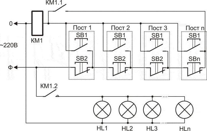 Кнопки управления схема подключения
