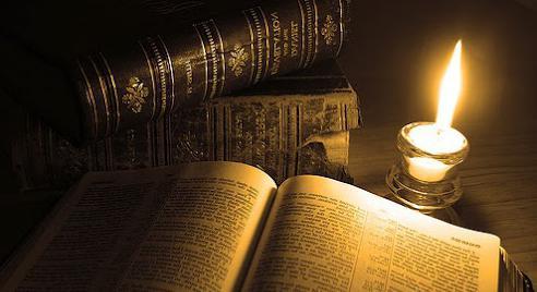 Какие бывают пословицы о книге