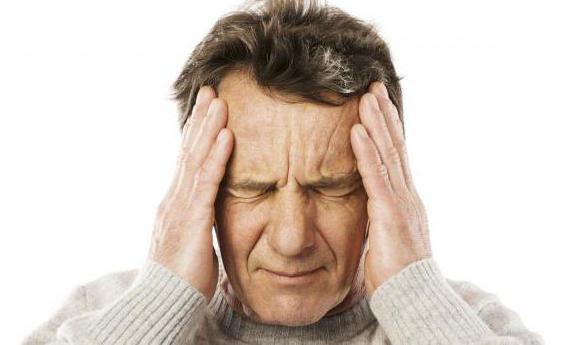 головокружение у пожилых людей лечение