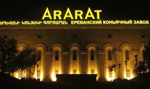 Лучшие армянские коньяки: названия
