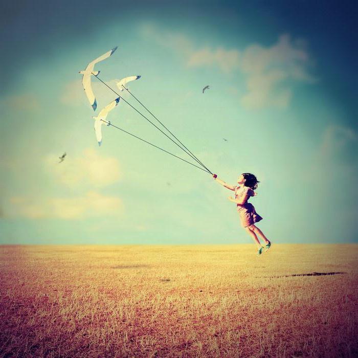 юсеньги картинки в небо за мечтой для полной дамы