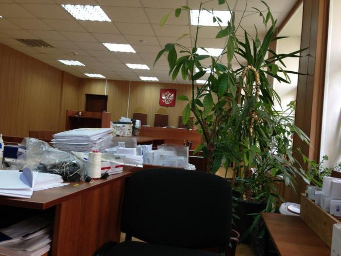 Краснопресненский суд официальный сайт судебное производство 27 июня