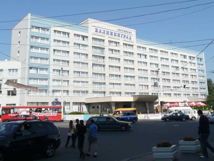 Недорогие отели в Калининграде Бронь дешевых гостиниц